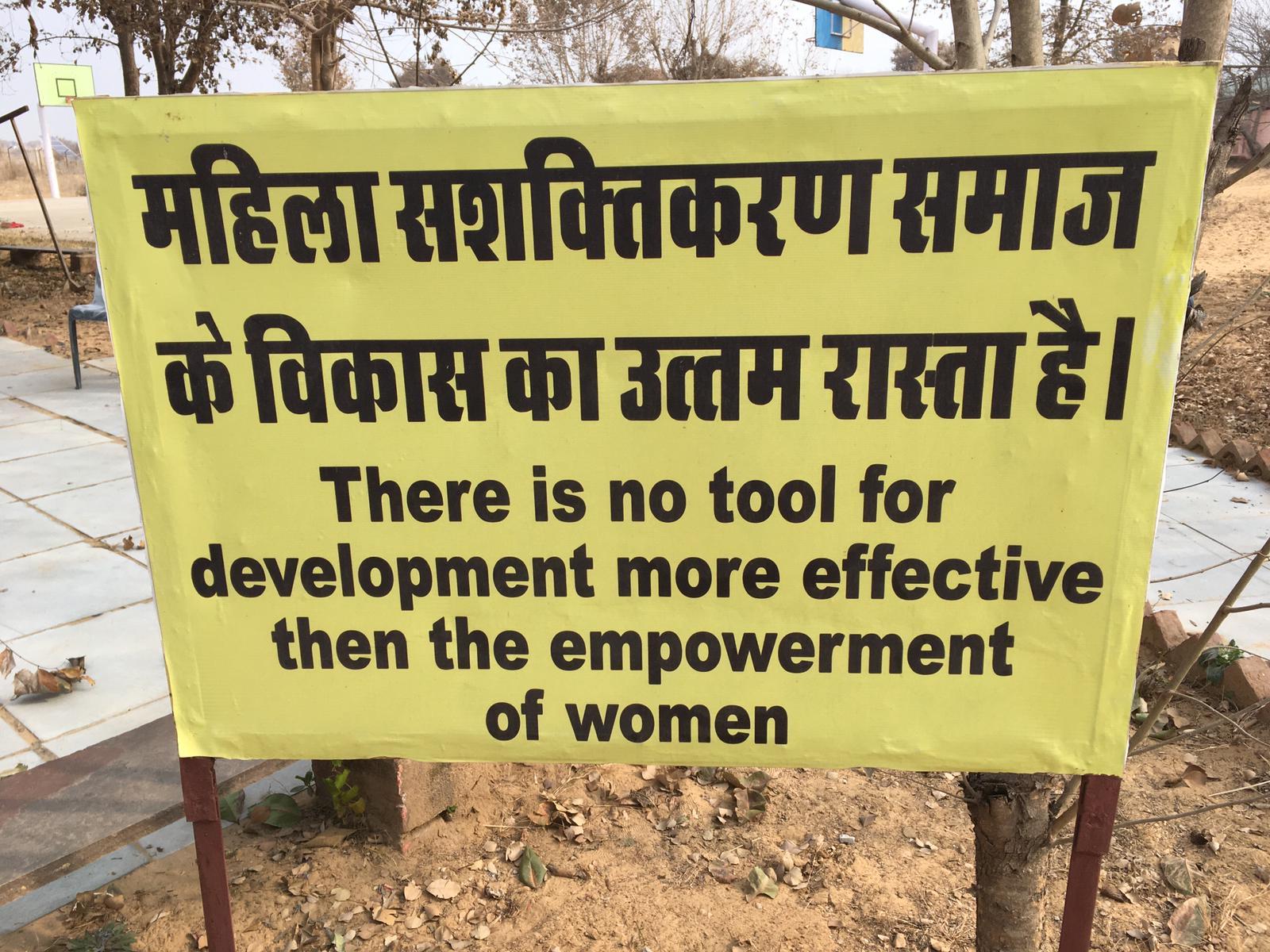 Cartel feminista en India